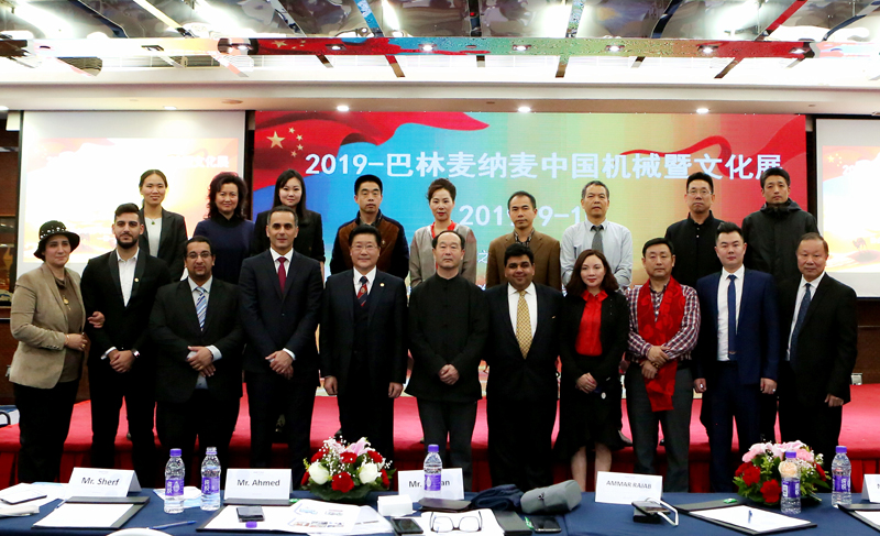 Bahrain is venue for the Largest Chinese Trade Expo in the Region