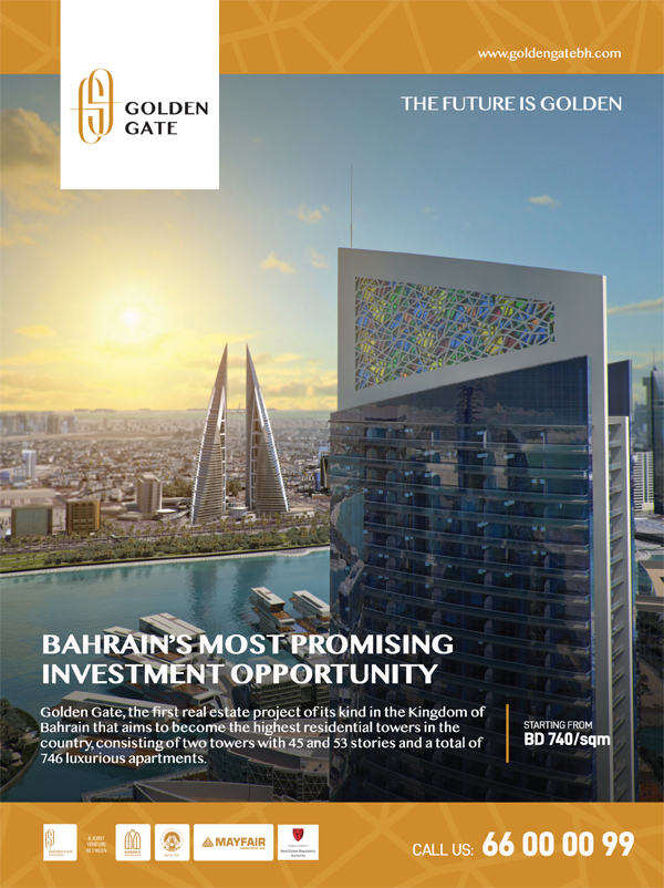 Arabian Business Community (ABC), Bahrain- The Kingdom's