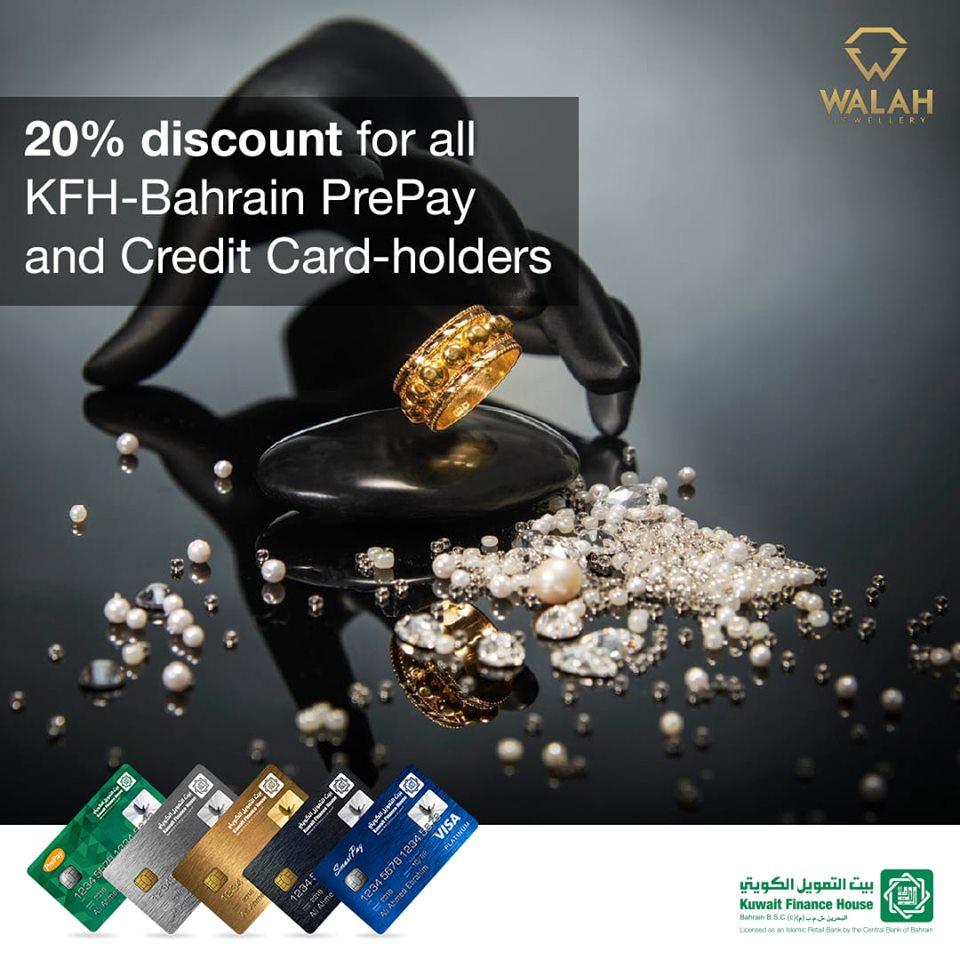 Kuwait Finance House - Bahrain