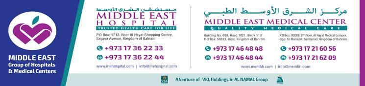 Middle East Medical Center (MEM)
